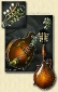 collings_MF5_mandolin