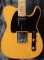 Fender_Tele-52-G-Bender(C)_Top