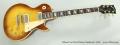 Gibson Les Paul Deluxe Sunburst, 1976 Full Front View