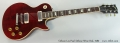Gibson Les Paul Deluxe Wine Red, 1980 Full Front View