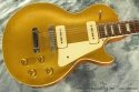 Gibson Les Paul Gold Top 1953 top