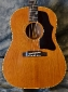 Gibson_J-50_1965(C)_top