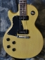 Gibson_LP Special LH_2009(C)_top