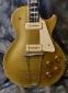 Gibson_LP_Goldtop_1952(C)_top