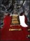 Gibson_SG_Custom_Shop_Korina_Insert_2