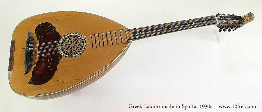 Greek Laouto made in Sparta, 1930s Full Front View