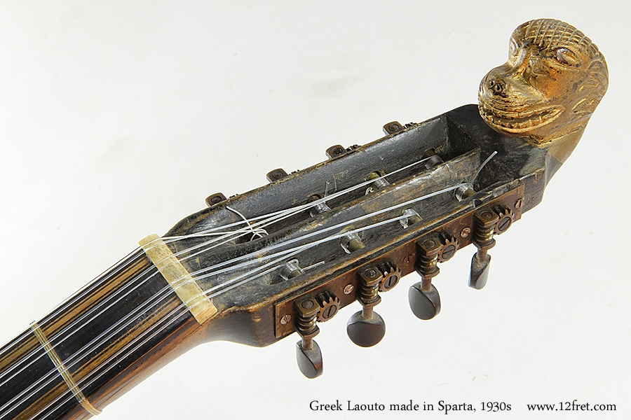 Greek Laouto made in Sparta, 1930s Head Front View