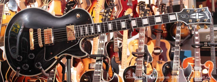 Gibson Les Paul Custom 2006 Just In Full Front