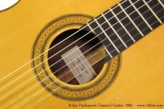 Kolya Panhuyzen Classical Guitar, 1983  Label and Rosette
