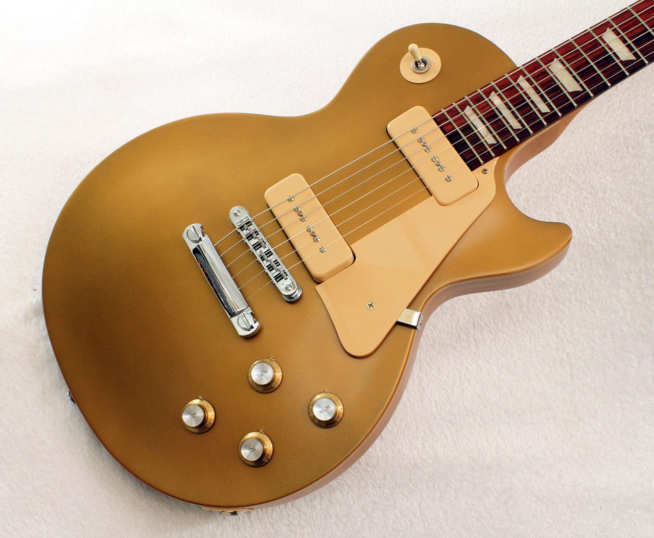 Gibson Les Paul Studio Pickup Rings