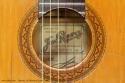 Ramirez ia Flamenco Guitar 1981 label 1