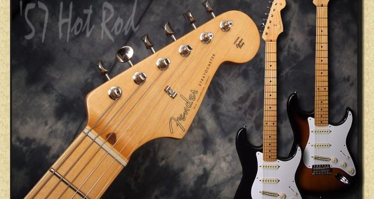 Fender_57_Hot_Rod_Black_Sunburst