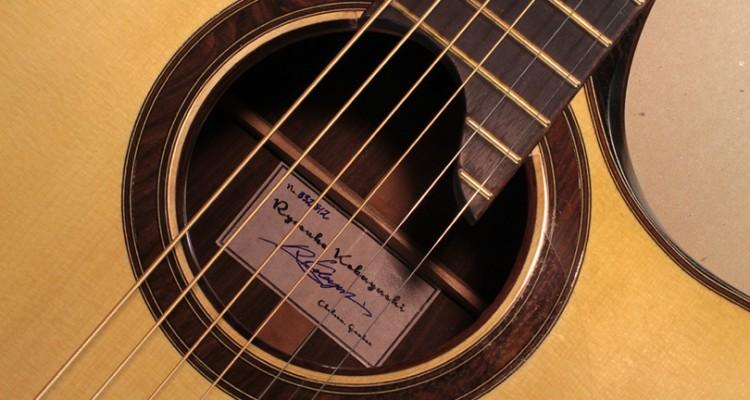 Ryo-Ryosuke-Kobayashi-Steel-String-2012-label