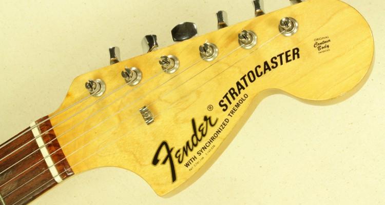 Fender-Stratocaster-Sunburst-1969-head-front