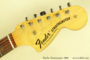 1969 Sunburst Fender Stratocaster (consignment)  SOLD