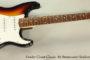 2001 Fender Closet Classic '60 Stratocaster Sunburst (NO LONGER AVAILABLE)