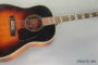 1953 Gibson SJ Steel String  SOLD