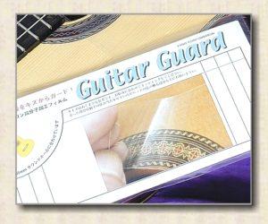 Guitar Guard Clear Pickguard
