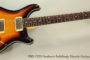2003 PRS CE22 Sunburst Solidbody (SOLD)
